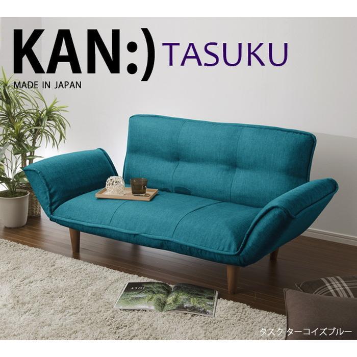 KAN KAN Tasuku コンパクトカウチソファ カウチソファA01 sg-10153