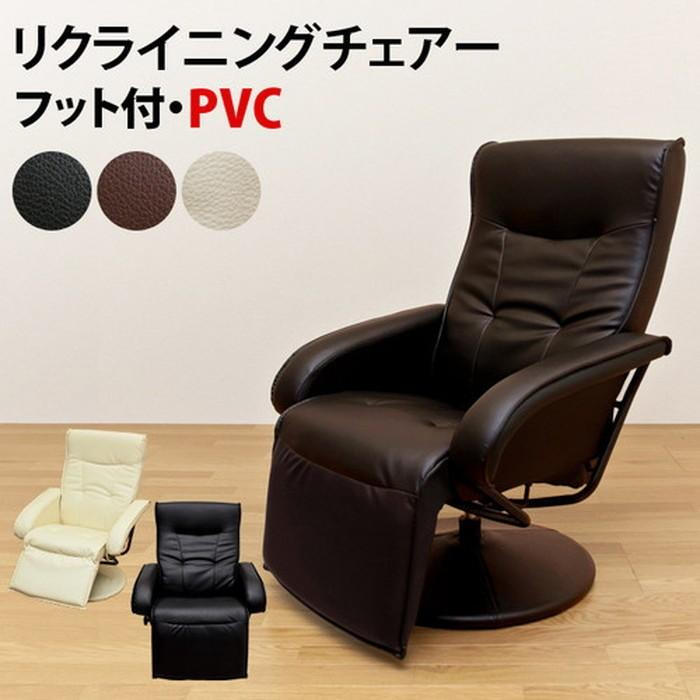 リクライニングチェア PVC PVC フット付 sk-cbt05