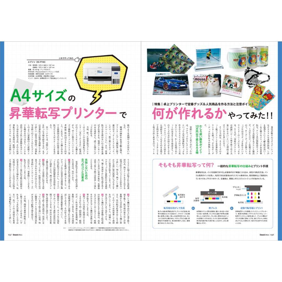 OGBSマガジン定期購読 vol.73〜 78   1年分・6冊 gendaipress-store 03