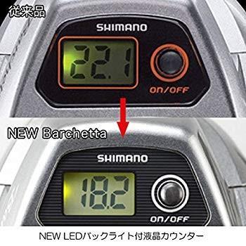 シマノ (SHIMANO) ベイトリール 17 バルケッタ BB 300PGDH 右ハンドル