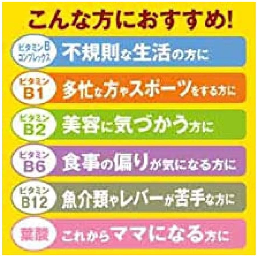 大塚製薬 ネイチャーメイド 葉酸 150粒|general-purpose|06