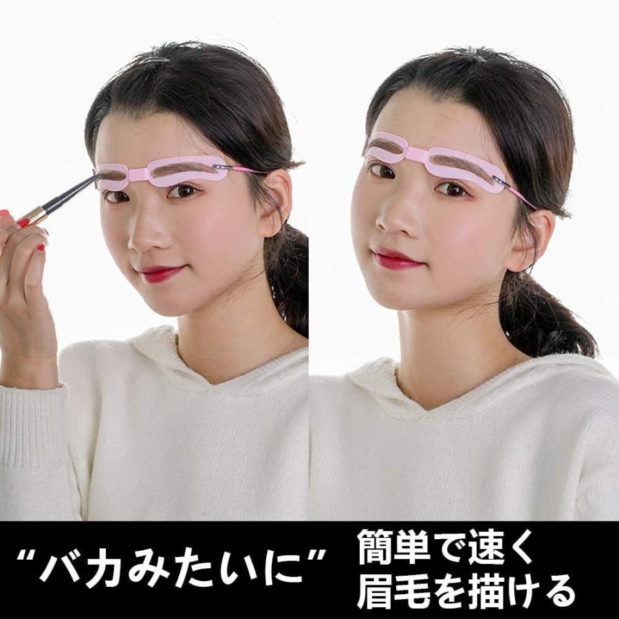4種類 調整可能 眉毛テンプレート 4パターン 眉毛を気分で使い分け 眉用ステンシル 4段階調節可能 美容ツール 初心者眉の補助器 男女兼用 general-purpose 03