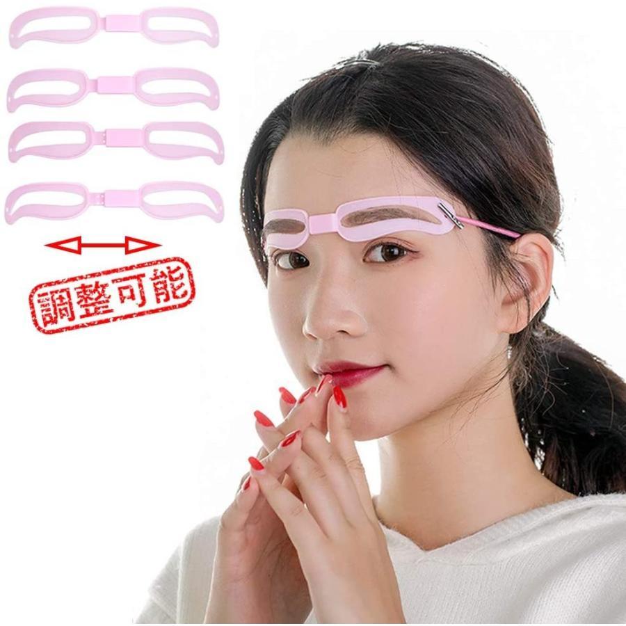 4種類 調整可能 眉毛テンプレート 4パターン 眉毛を気分で使い分け 眉用ステンシル 4段階調節可能 美容ツール 初心者眉の補助器 男女兼用 general-purpose 06