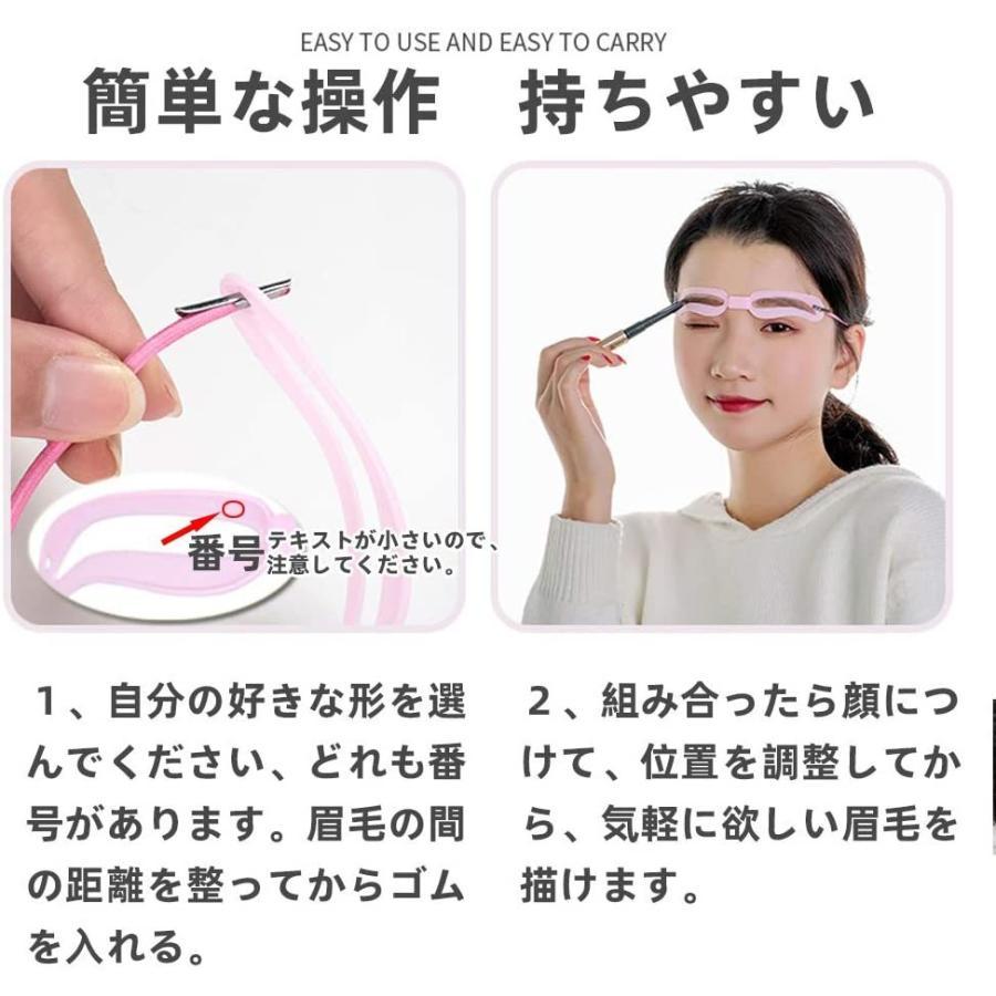 4種類 調整可能 眉毛テンプレート 4パターン 眉毛を気分で使い分け 眉用ステンシル 4段階調節可能 美容ツール 初心者眉の補助器 男女兼用 general-purpose 07