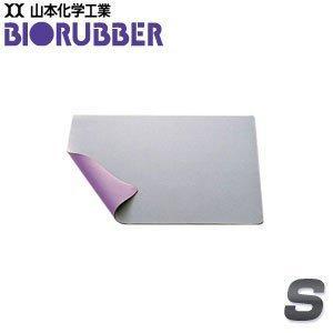 バイオラバー マット スタンダードS(2.5mm厚) 山本化学工業