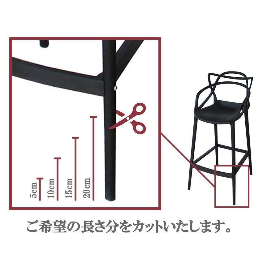 アウトレット ハイチェア カウンターチェア 椅子 イス おしゃれ 座りやすい マスターズ カルテル スタルク バー カウンター genericchair 10