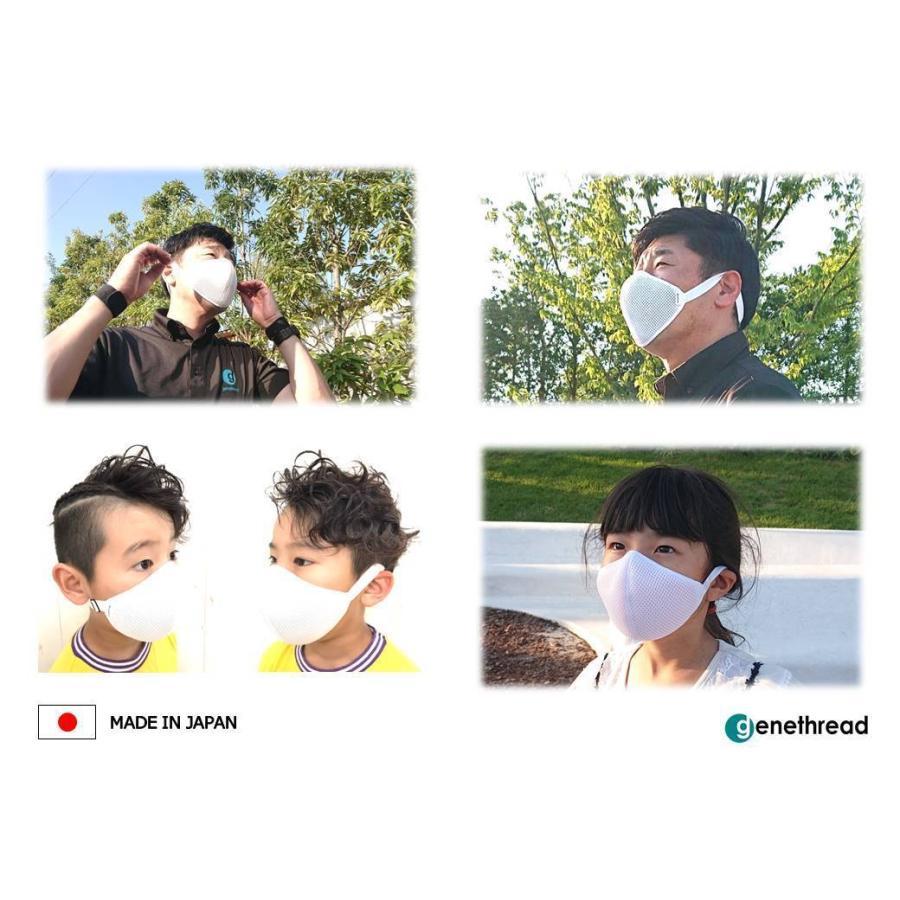 ※ ライトメッシュベルトマスク ※ 日本製 マスク 速乾 UV 耳に掛けない 痛くない ツーウェイ ゴム調節 ノーズワイヤー 特殊 スポーツマスク  子供 Sサイズあり|genethread|04