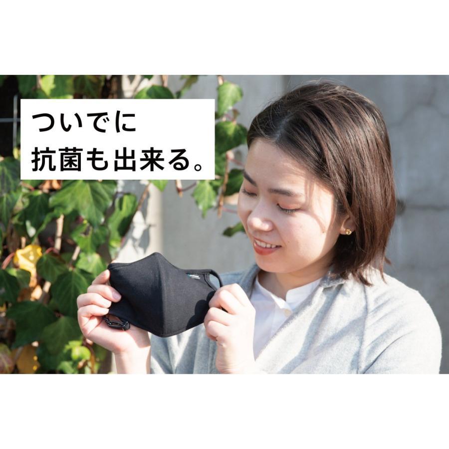※ プロテクション保温マスク ※ 抗ウイルス  消臭  空気清浄  気になる 呼吸のにおい 保湿 炭繊維 花粉 あたたかい 自転車 耳ひも調節 S M L|genethread|08