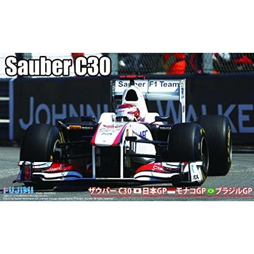 フジミ模型 1/20 グランプリシリーズ No.22 ザウバーC30 日本/モナコ/ブラジルグランプリ プラモデル