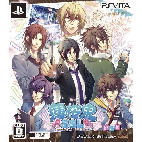 薄桜鬼SSL ~sweet school life~ (限定版) - PS Vita