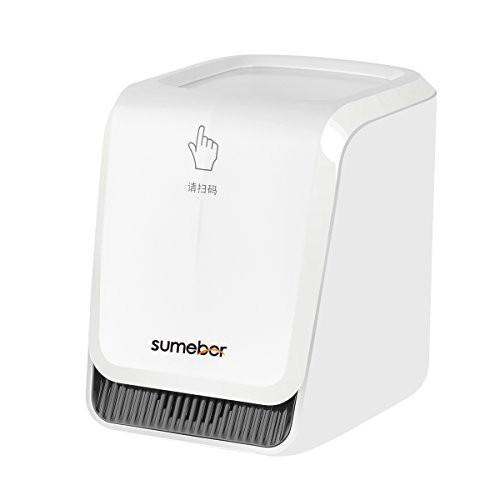Sumeber Sumeber QRバーコードスキャナー ハンズフリー 1D 2D USB CCD モバイル支払い対応 PDF417バーコードリーダー Windows