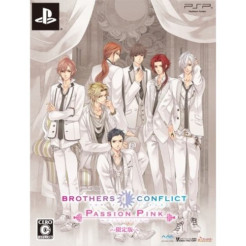 BROTHERS CONFLICT Passion ピンク(限定版) - PSP