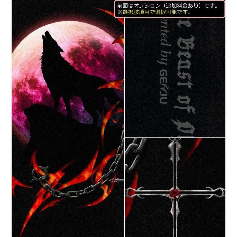 Tシャツ キッズ 狼 オオカミ アニマル トライバル 十字架|genju|02