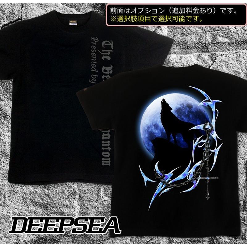 Tシャツ キッズ 狼 オオカミ アニマル トライバル 十字架|genju|05