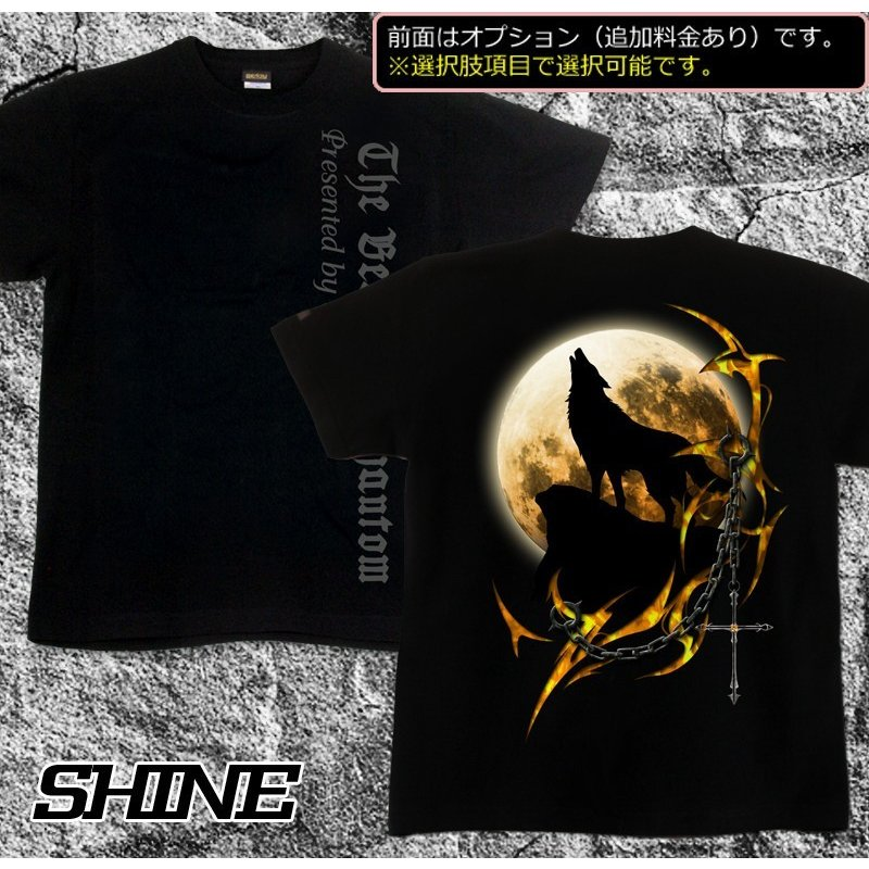 Tシャツ キッズ 狼 オオカミ アニマル トライバル 十字架|genju|06