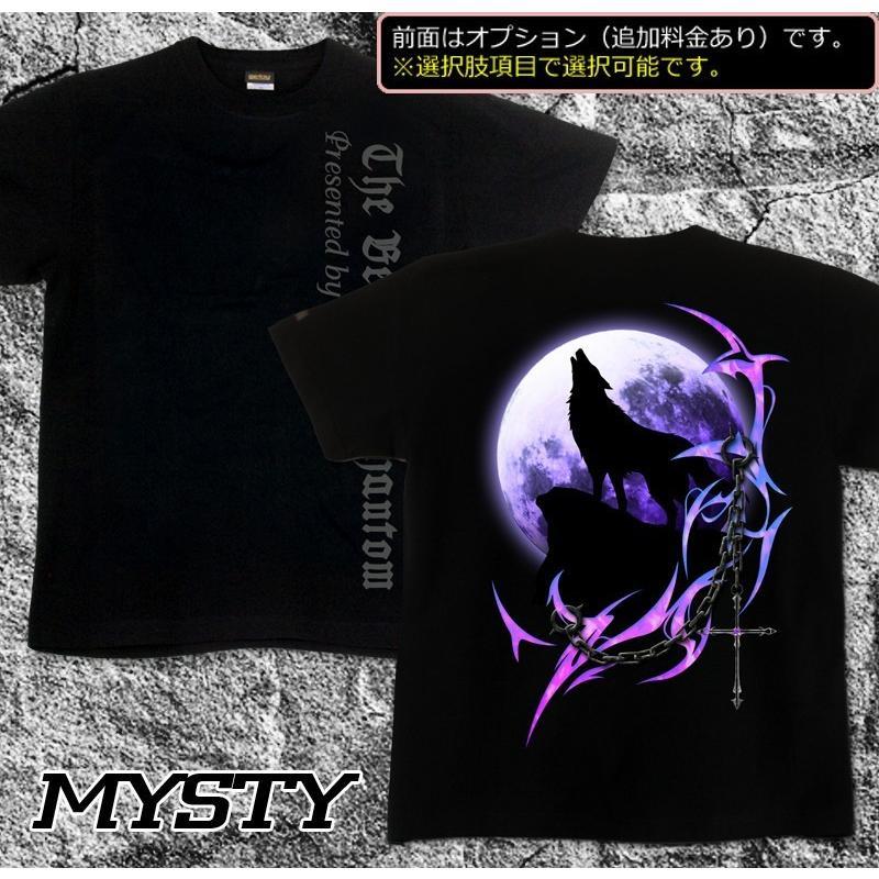 Tシャツ キッズ 狼 オオカミ アニマル トライバル 十字架|genju|07