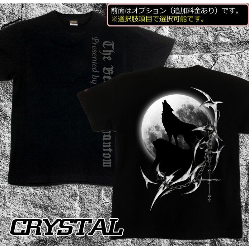 Tシャツ キッズ 狼 オオカミ アニマル トライバル 十字架|genju|08
