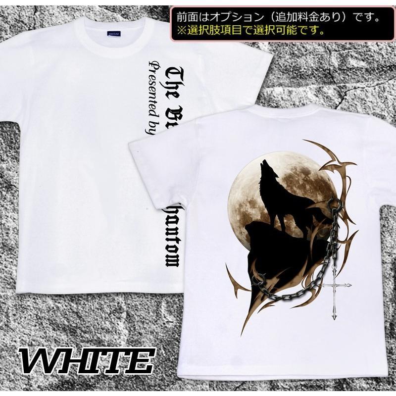 Tシャツ キッズ 狼 オオカミ アニマル トライバル 十字架|genju|09
