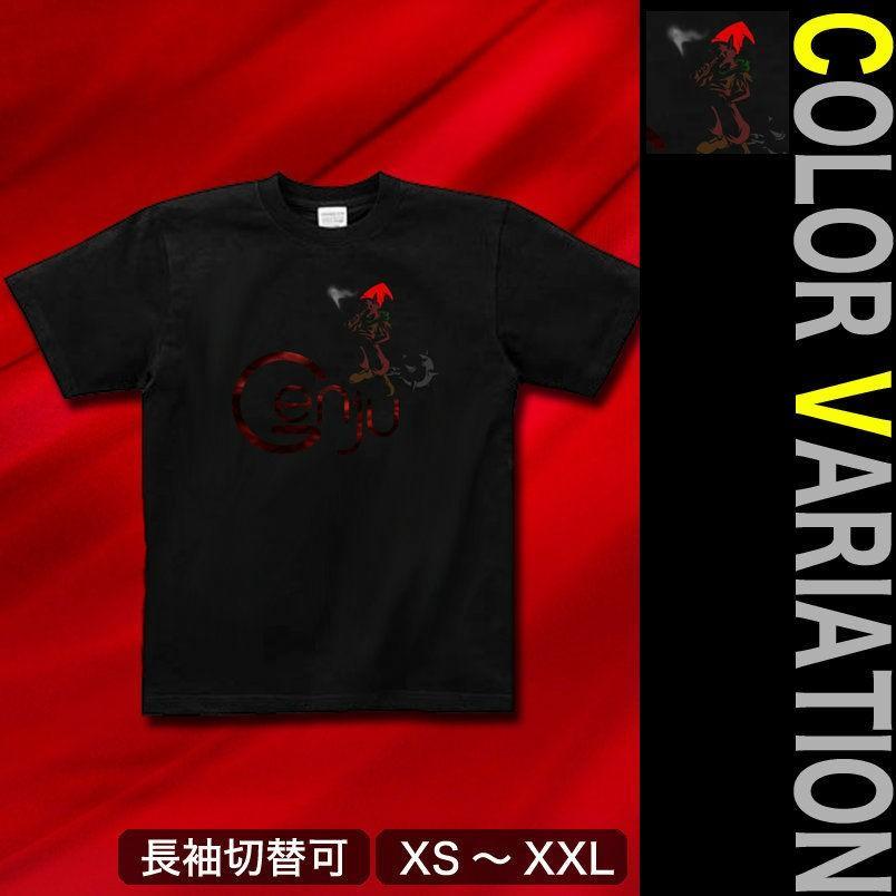 Tシャツ RED CAP|genju