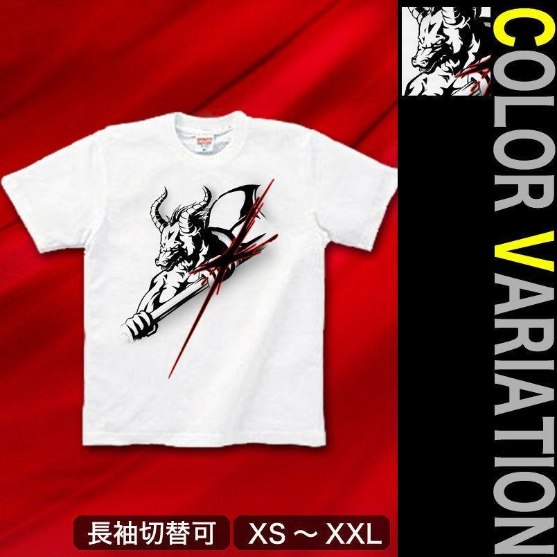 Tシャツ ミノタウロス The Power|genju