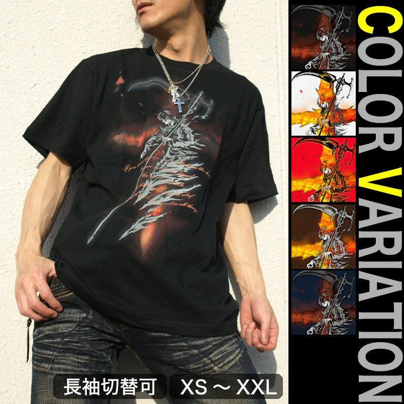 Tシャツ 死神 スカル メタル ロック|genju