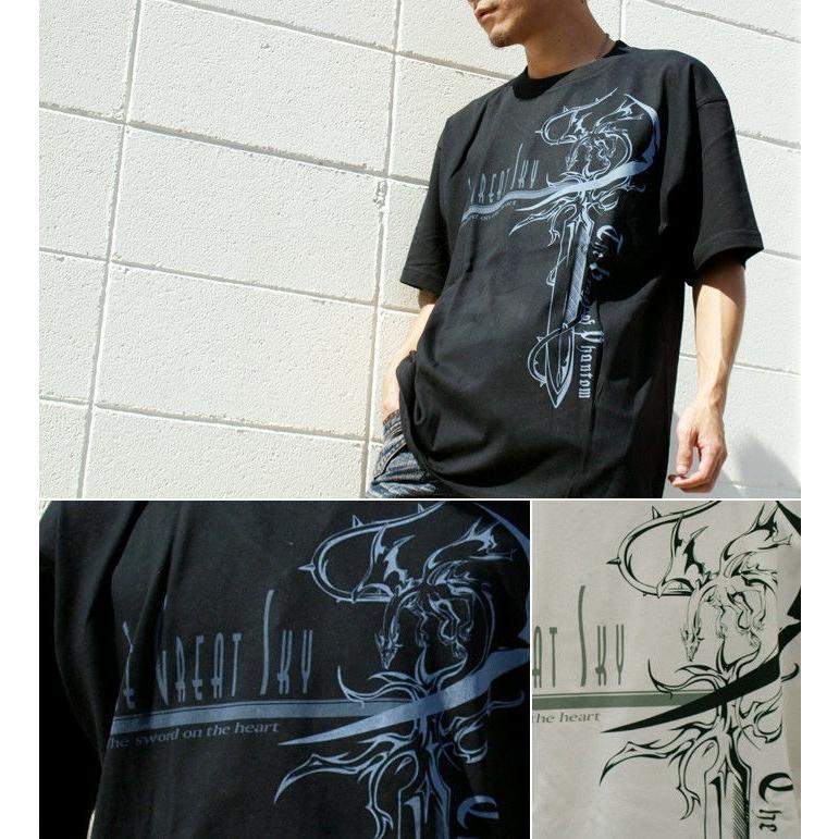 Tシャツ 竜 剣 ファンタジー 龍|genju|03