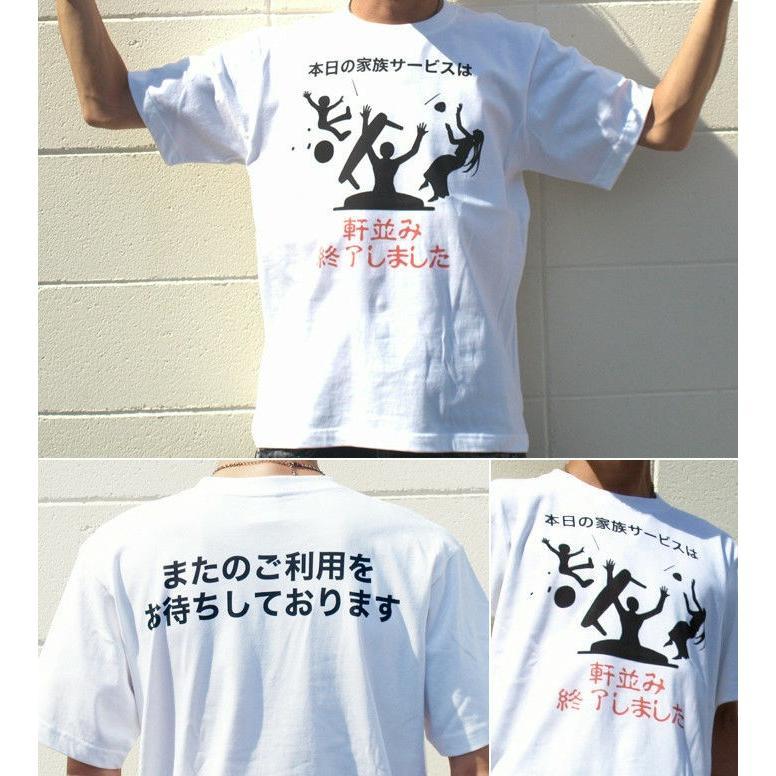 Tシャツ バカネタ お笑い|genju|02