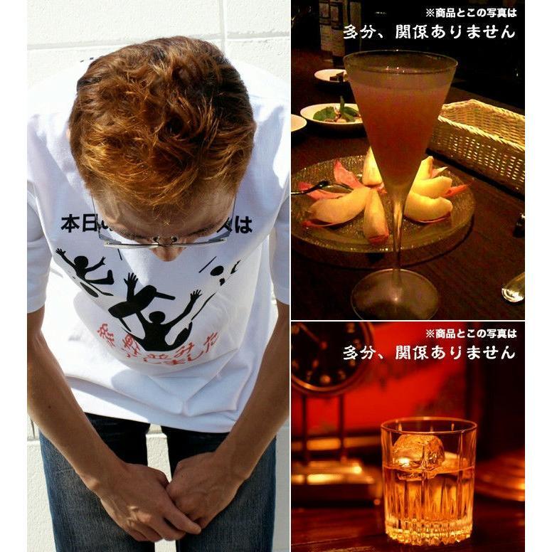 Tシャツ バカネタ お笑い|genju|03