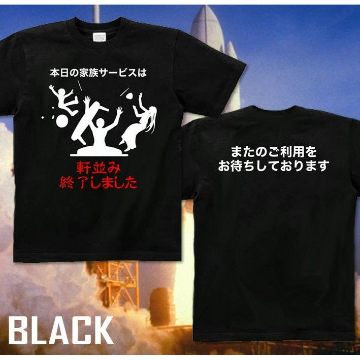 Tシャツ バカネタ お笑い|genju|04