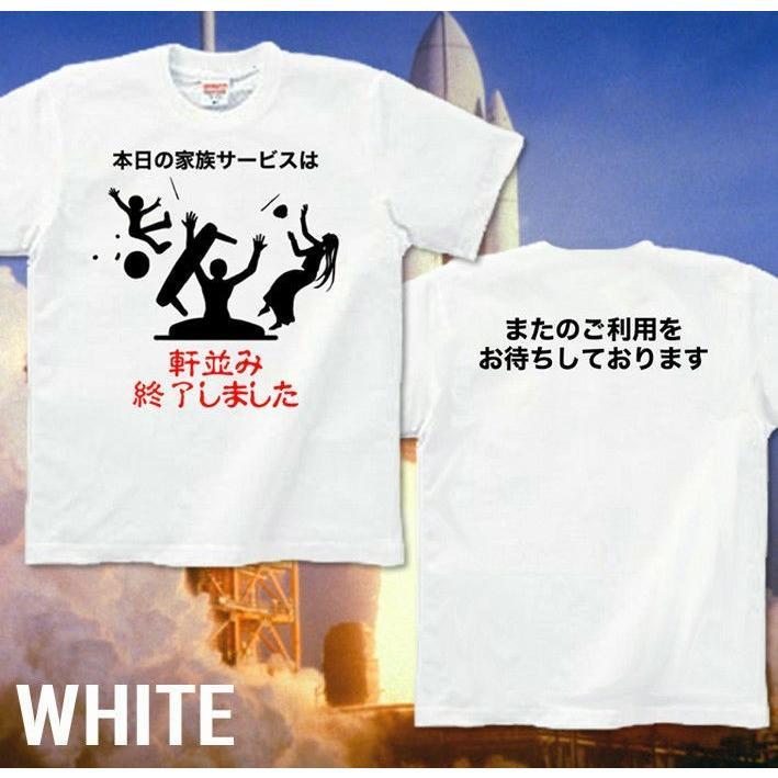 Tシャツ バカネタ お笑い|genju|05