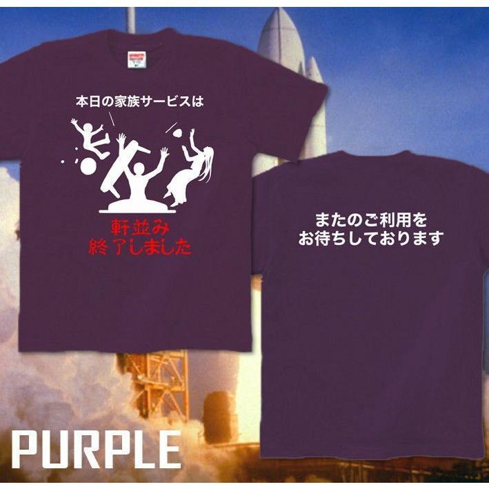 Tシャツ バカネタ お笑い|genju|06