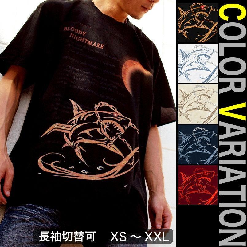 Tシャツ 鮫 トライバル 海 夏|genju