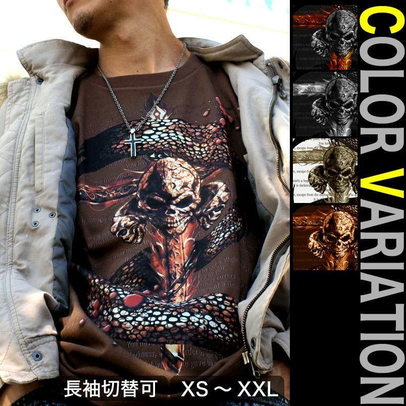 Tシャツ スカル ロック メタル 蛇 十字架|genju