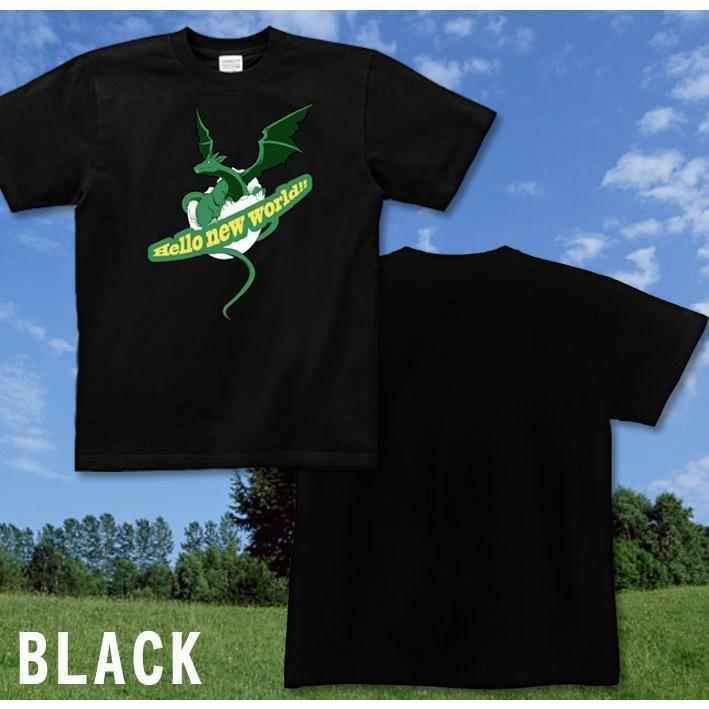 Tシャツ 竜 かわいい キュート 可愛い genju 05