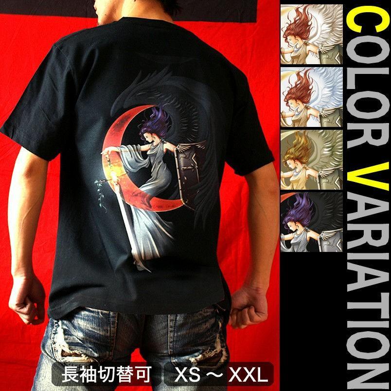 Tシャツ 天使 エンジェル キレイめ 綺麗|genju