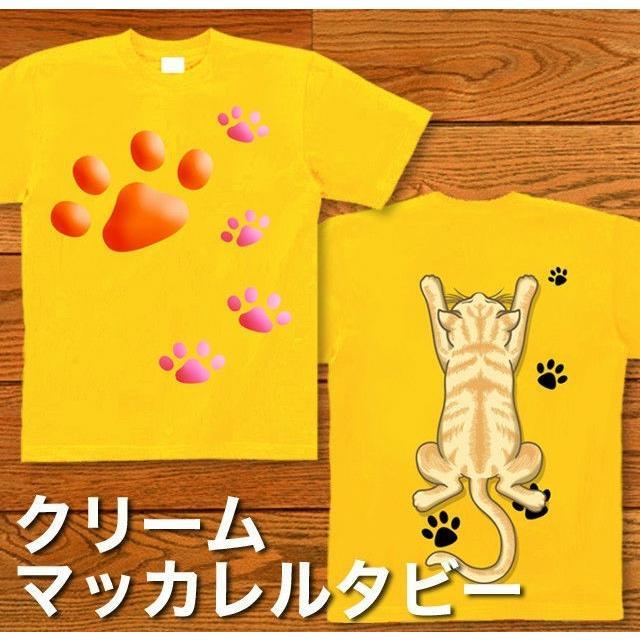 Tシャツ ネコ 猫 にくきゅう 可愛い genju 02