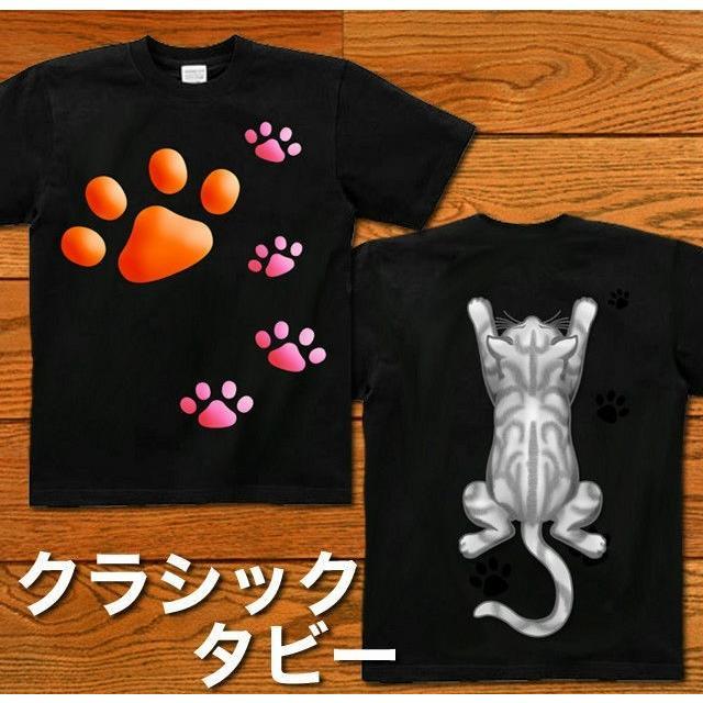 Tシャツ ネコ 猫 にくきゅう 可愛い genju 05
