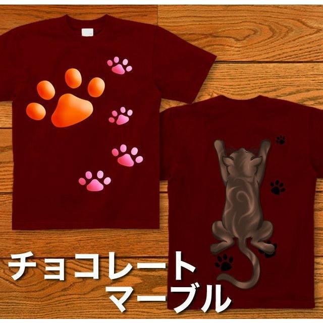 Tシャツ ネコ 猫 にくきゅう 可愛い genju 06