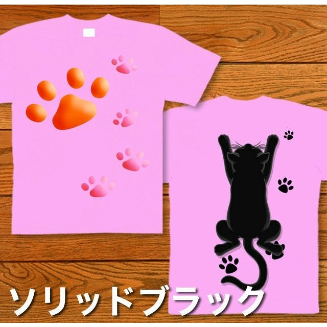 Tシャツ ネコ 猫 にくきゅう 可愛い genju 07