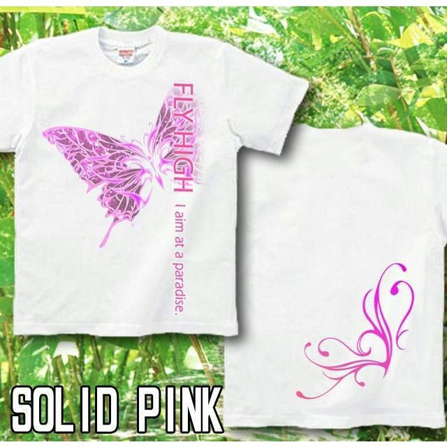 Tシャツ 蝶 バタフライ きれいめ|genju|10