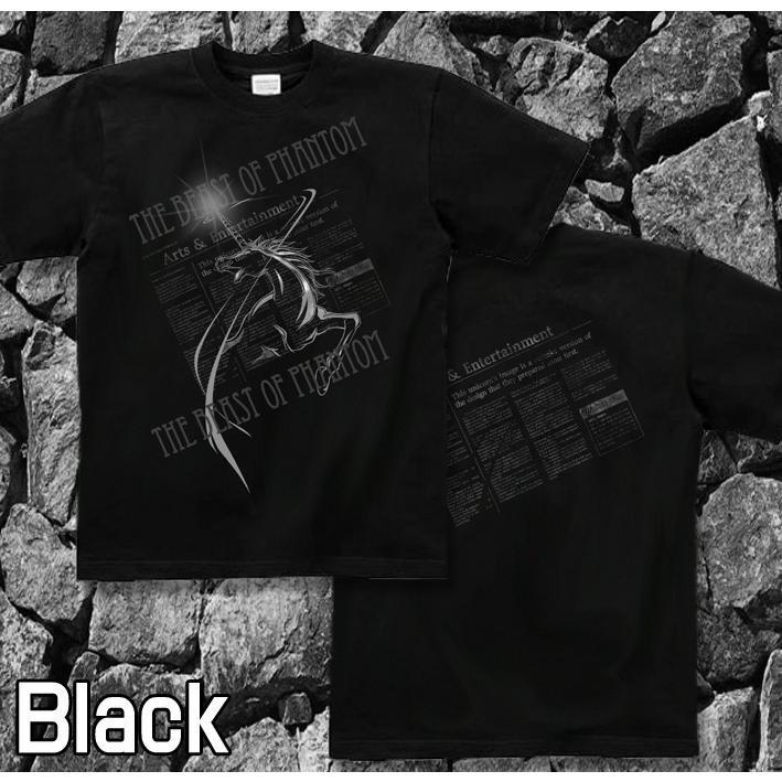 Tシャツ ユニコーン 馬 キレイめ|genju|04