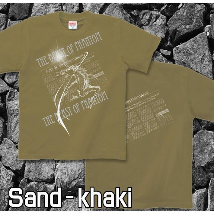 Tシャツ ユニコーン 馬 キレイめ|genju|07