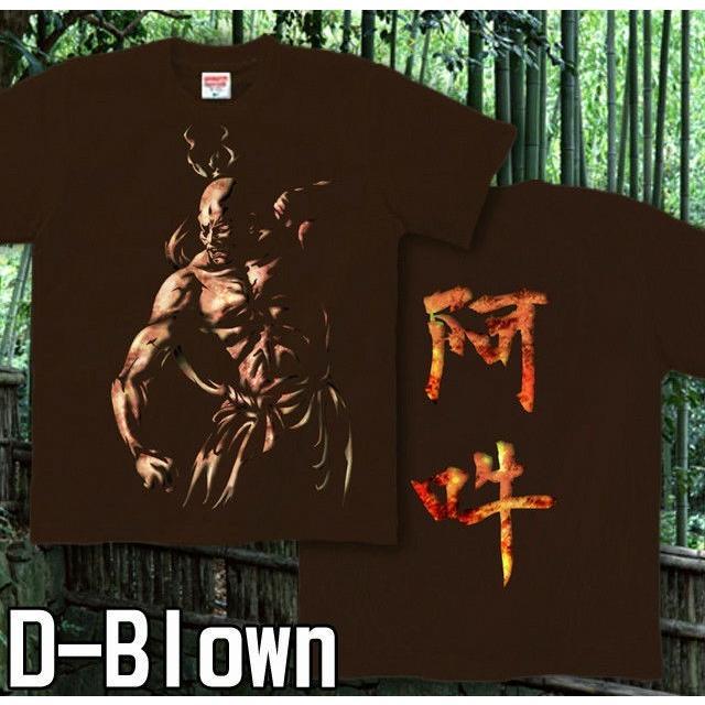 Tシャツ 和柄 仏像 仁王像 京都 サイズ|genju|05
