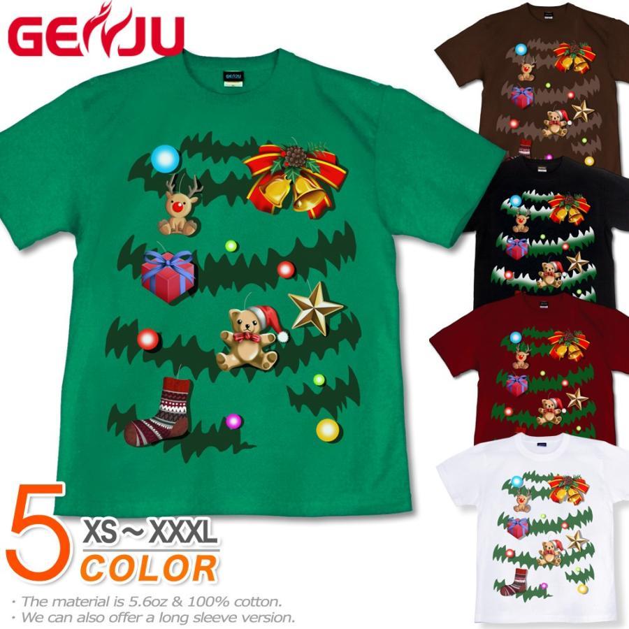 Tシャツ クリスマスツリー スポーツジム|genju