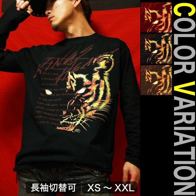 Tシャツ 虎 タイガース アメカジ 阪神|genju