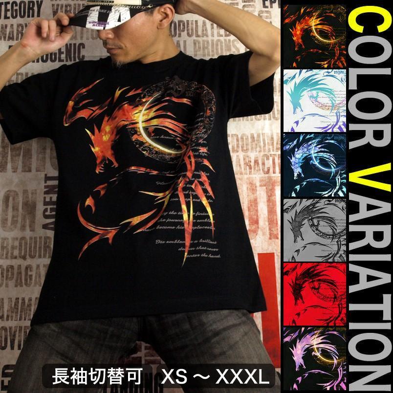 Tシャツ ドラゴン ファイナル ファンタジー genju