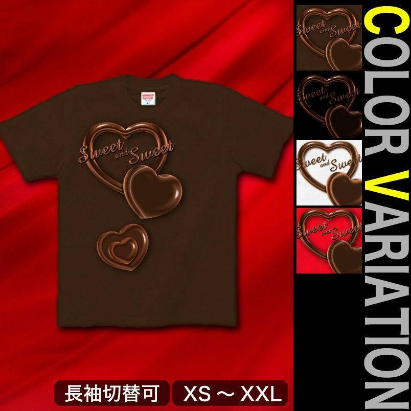 Tシャツ バレンタイン チョコレート|genju