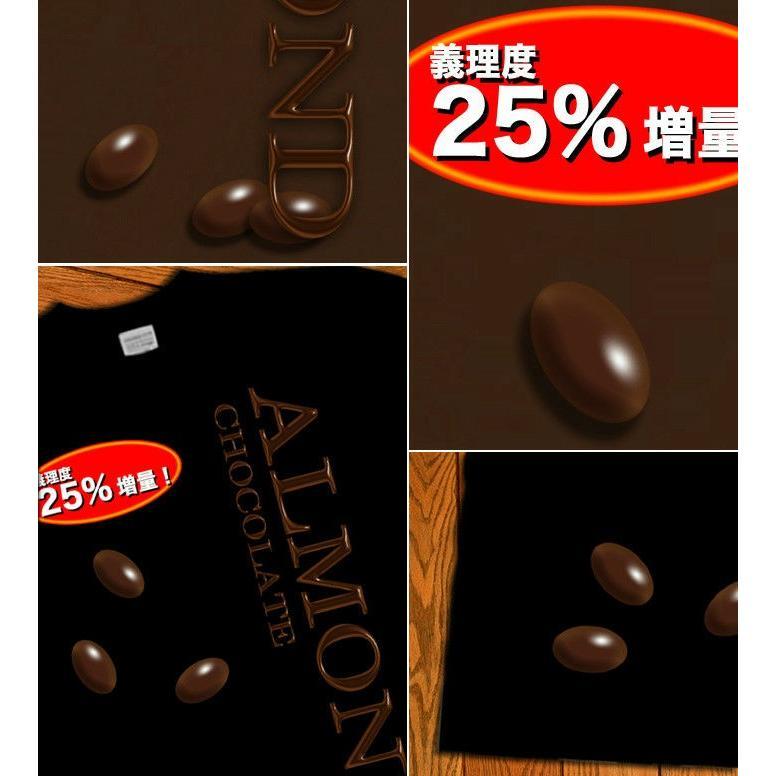 Tシャツ チョコレート バレンタイン 義理|genju|02