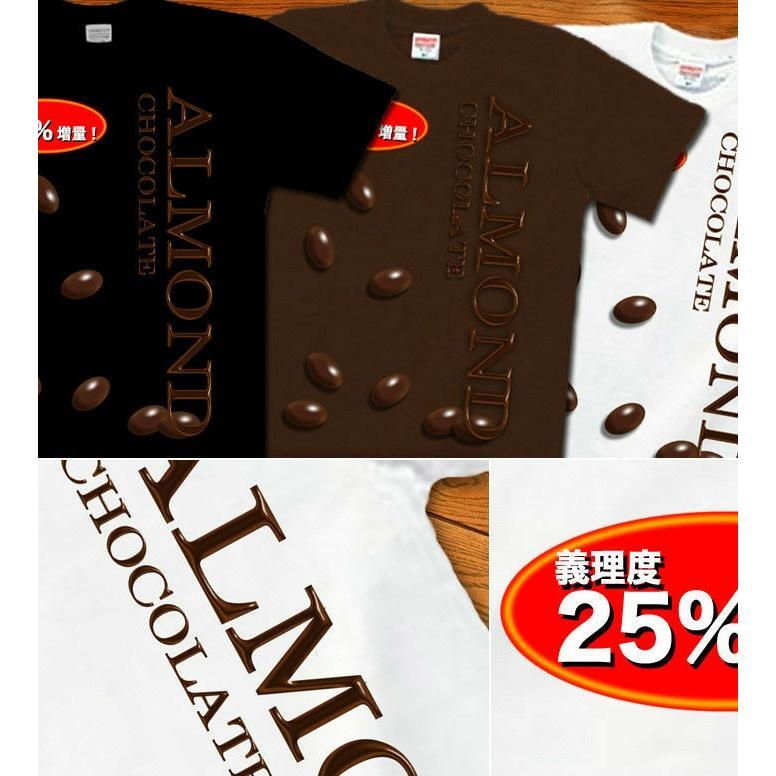 Tシャツ チョコレート バレンタイン 義理 genju 03