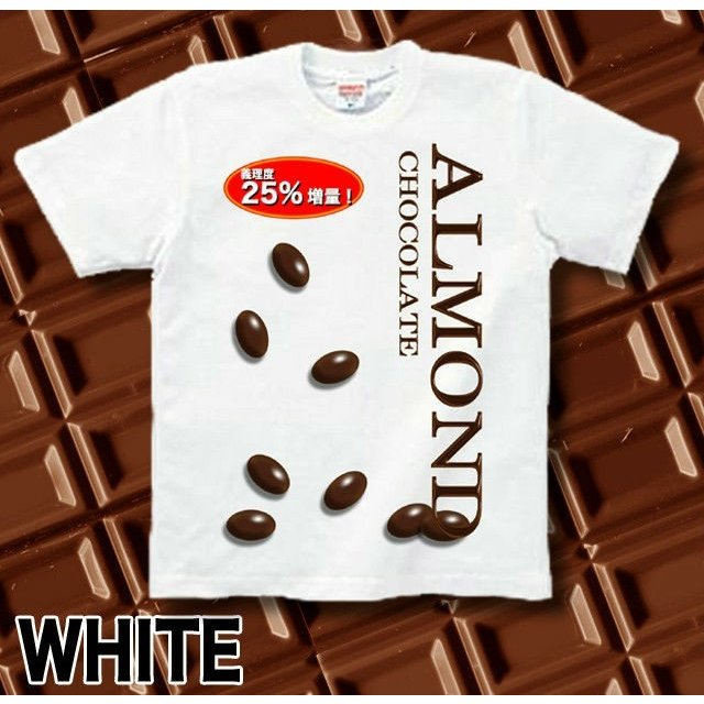 Tシャツ チョコレート バレンタイン 義理 genju 04